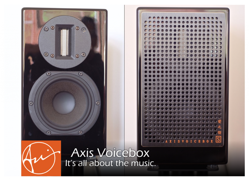Axis Voicebox S Speakers Front View
